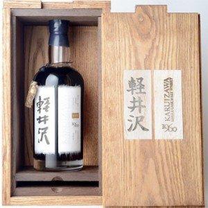 Karuizawa1