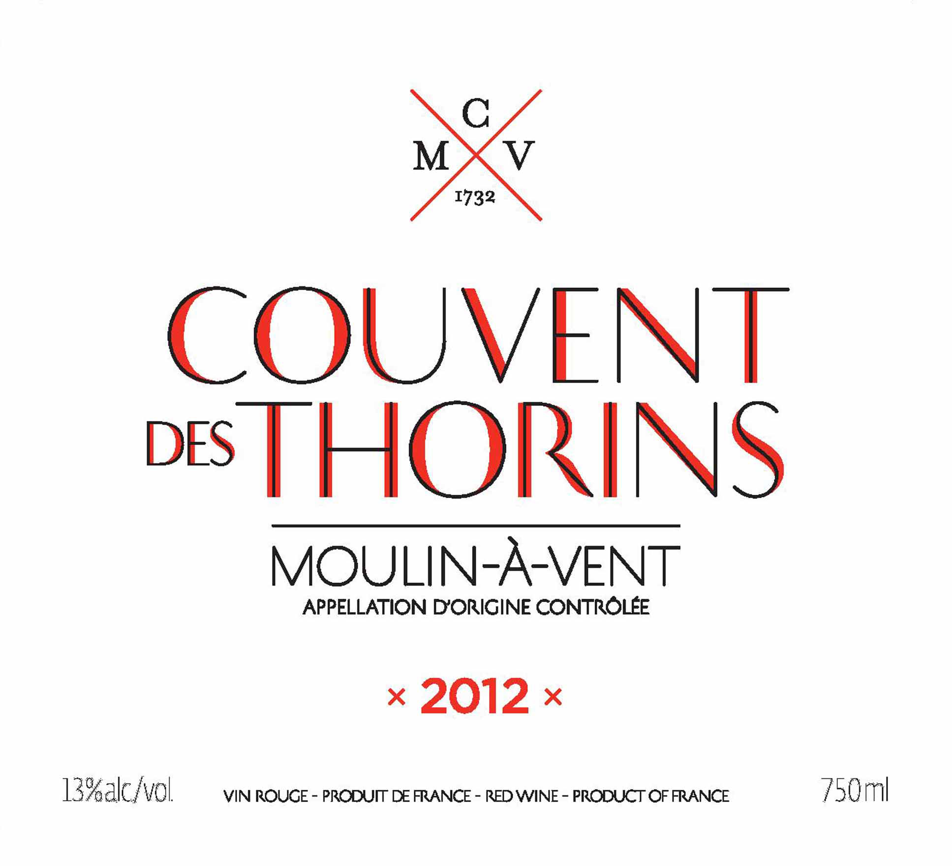 Tasting the wines of chateau du moulin a vent drinkhacker for Moulin a vent deco