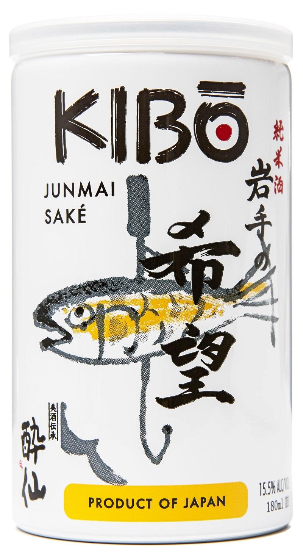 Kibo Junmai Sake