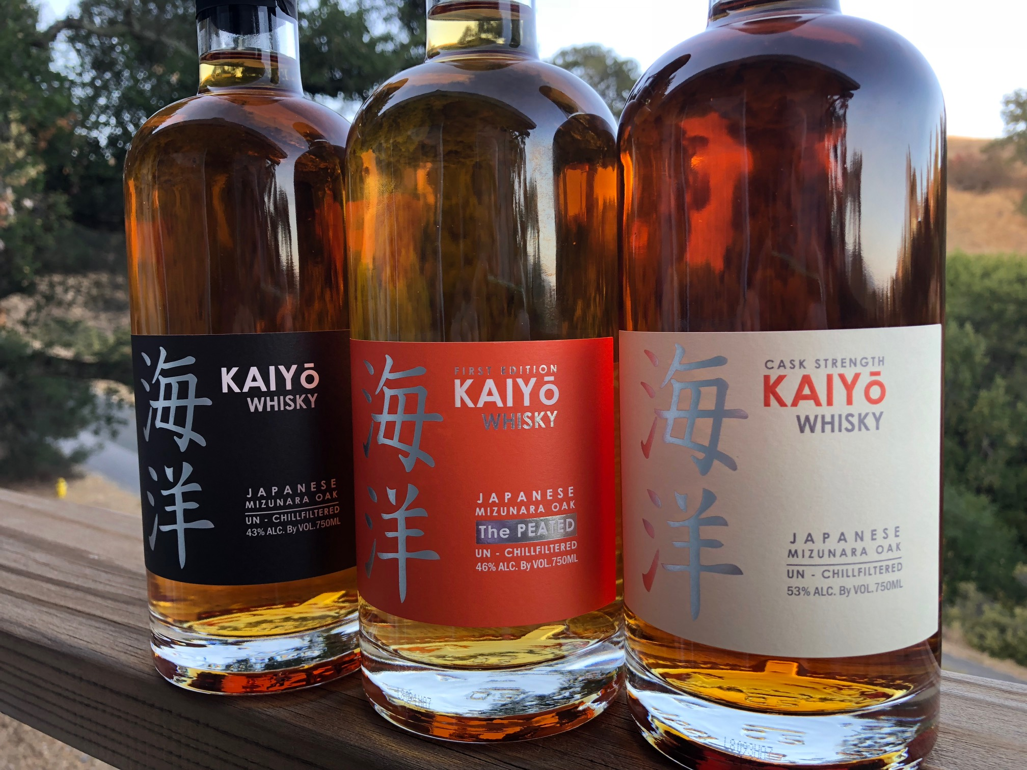 Kaiyo Whisky Cask Strength